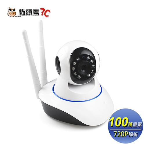【貓頭鷹3C】aibo IP100SS 基本版 夜視型無線網路攝影機(100萬畫素/720P解析)[AS-IP100SS]