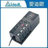 愛迪歐AVR 全方位電子式穩壓器 PS-1000(1000VA)