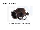 監視器 專業監視器鏡頭 [ 6~15mm 自動光圈、手動變焦鏡頭 ] 適用標準槍型攝影機鏡頭 台灣安防