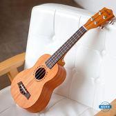 尤克里里21寸 23寸 26寸原木色尤克里里初學者女生烏克麗麗小吉他