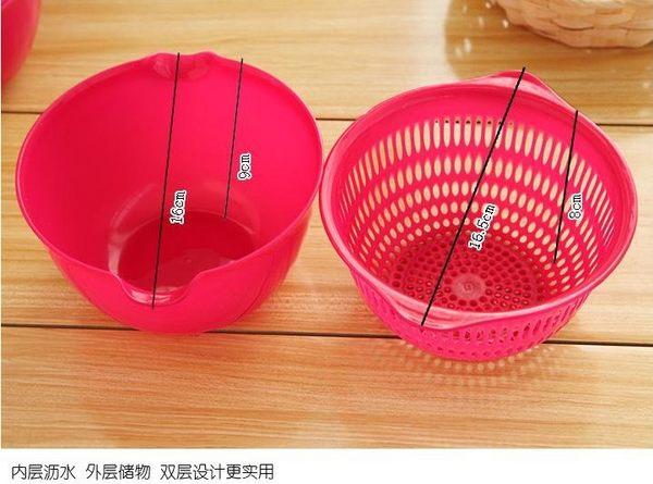 [協貿國際]  多功能廚房創意家居瀝水籃洗菜籃 (4個價)