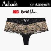 Aubade洪慧聯名款S-L平口褲(水墨黑)QF