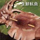 ☆生鮮魷魚☆花枝 中捲 軟絲 烤肉推薦商品!促銷價99【 陸霸王】