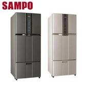 【SAMPO聲寶 】530公升 變頻三門冰箱 SR-A53DV(Y2) 炫麥金 / SR-A53DV(K2) 石墨銀