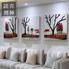 壁畫 客廳沙發背景墻三聯畫無框立體浮雕畫...