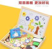 磁性兒童木質雙面拼圖畫板拼板拼拼樂學習早教手抓板寶寶益智玩具   全館免運
