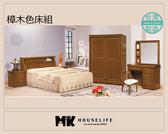 【MK億騰傢俱】AS110-2A樟木色四件組(含床頭、床邊櫃單只、衣櫥、鏡台)