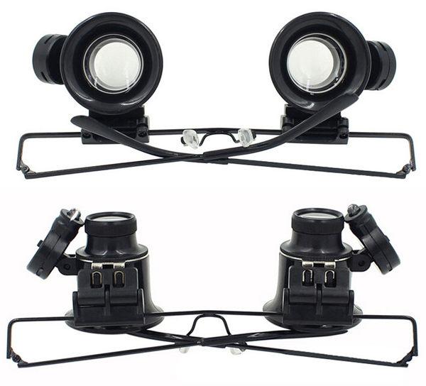 雙眼 LED放大鏡 - 眼鏡式 修表工具 修錶工具 雙眼 目鏡 眼鏡 鐘錶 放大鏡 20倍 20X LED 補光