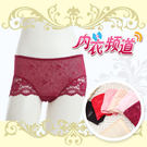 內衣頻道♥ G812 緹花蕾絲 糖果色系 性感迷人 中腰內褲 -M/L/XL