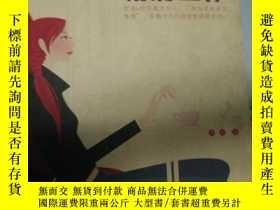 二手書博民逛書店(罕見)魅力going她世紀之精彩工作9787801794567