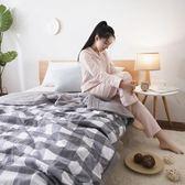 日式水洗棉空調被夏涼被雙人純棉可水洗簡約格子夏天薄被子春秋被
