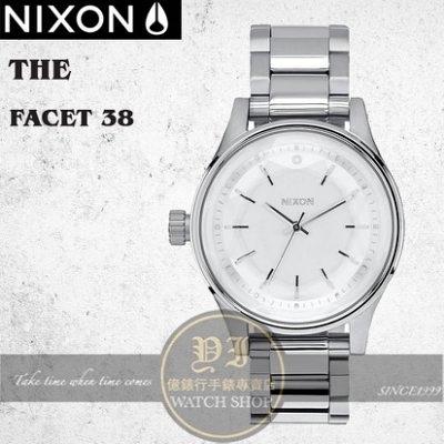 【南紡購物中心】NIXON 實體店The FACET 38 閃耀光芒潮流時尚腕錶/38mm A409-1920