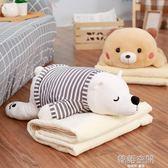 卡通抱枕被子兩用午睡枕頭汽車辦公室珊瑚絨腰靠枕靠墊空調被毯子 IGO