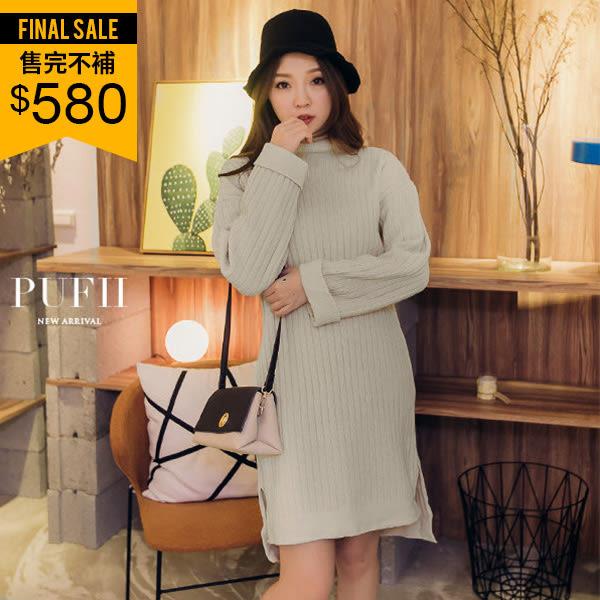 現貨 PUFII-針織洋裝 立領反摺袖側開衩針織長版連身裙洋裝 2色-1123 冬【CP13821】