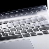 ACER AN515-54 鍵盤保護膜 ACER Nitro AN515-54