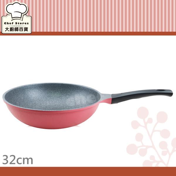 理想牌韓國晶鑽不沾炒鍋32cm大理石塗層炒菜鍋導熱快速-大廚師百貨