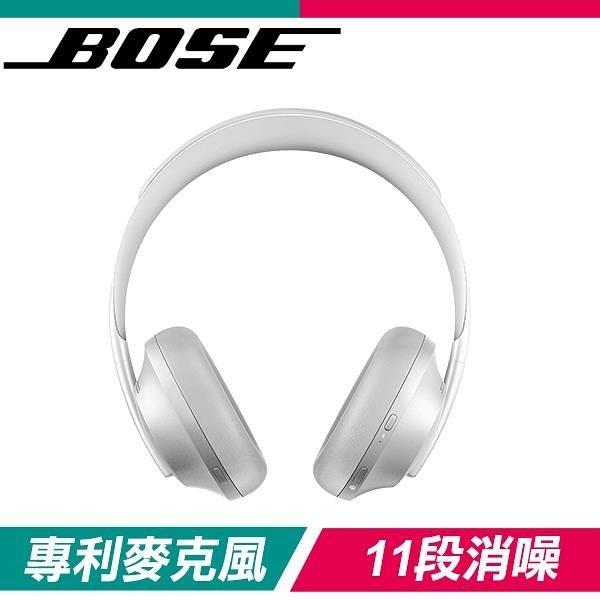 【南紡購物中心】BOSE Noise Cancelling Headphones 700 UC 專業無線消噪耳機《銀》