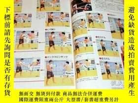二手書博民逛書店Martial罕見arts Technique Encyclopedia book karate sumo sam