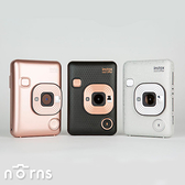 【instax mini Liplay拍立得相印機 平輸貨】Norns 富士 Fujifilm 沖印機 藍芽手機列印