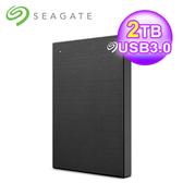 【SEAGATE 希捷】Backup Plus Slim 2TB USB3.0 2.5吋行動硬碟 極致黑