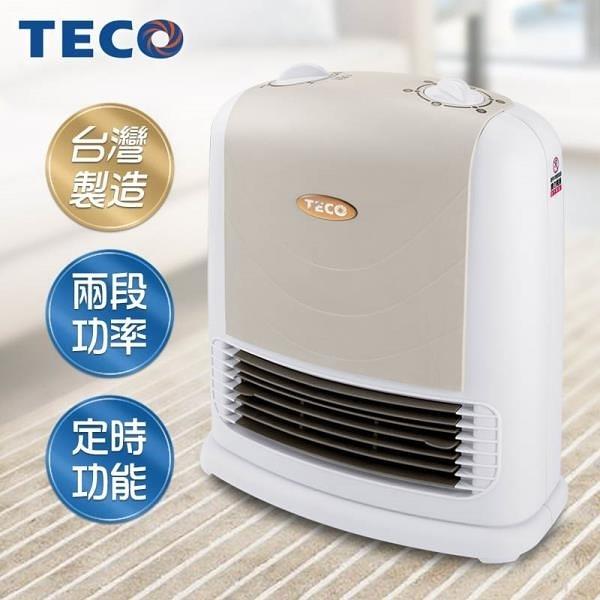 【南紡購物中心】【TECO東元】 陶瓷式電暖器 YN1250CB
