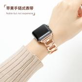 星圖 新款不銹鋼鑲鑚蘋果apple watch1/2/3/4表帶金屬42mm38配件 遇見生活