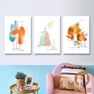 單幅 北歐小清新插畫餐廳裝飾畫簡約客廳壁...