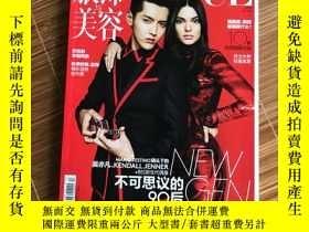 二手書博民逛書店吳亦凡罕見Vogue封面Y322067