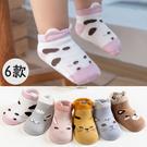 襪子 兒童 韓版 立體 嬰幼兒 動物 船襪