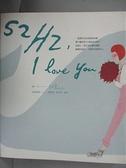 【書寶二手書T5/繪本_G7Z】52Hz, I love you_貓靈圖.文; 魏德聖, 蘇達, 游文興故事原創