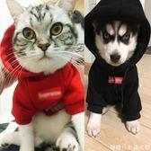 寵物衛衣狗狗衣服網紅秋裝冬裝泰迪比熊柯基法鬥博美貓咪小狗服飾