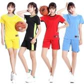 籃球服女韓版套裝學生短袖運動服女生寬鬆籃球衣比賽隊服diy