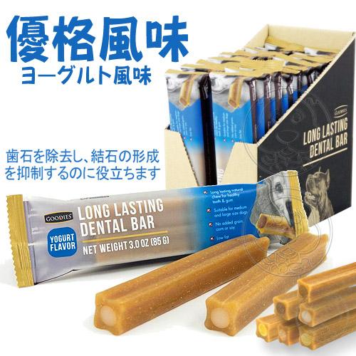 【培菓平價寵物網】GOODIES》寵物培根/雞肉/鮭魚/優格耐嚼型潔牙棒-2支入(85g)/包