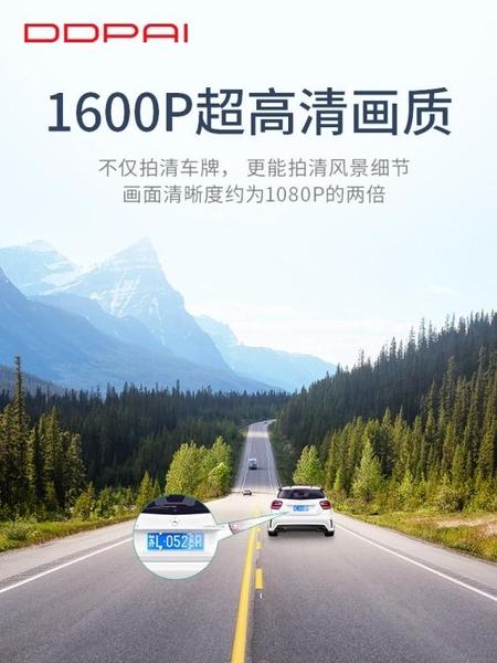 行車記錄儀盯盯拍mini3Pro汽車行車記錄儀高清夜視車載免安裝無線全景lx 玩趣3C