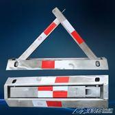 不銹鋼車位鎖A型停車位 停車鎖 三角地鎖防撞手動占位鎖  潮流前線