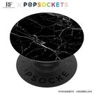 黑大理石【R&F聯名 PopSockets 泡泡騷二代 PopGrip】 美國 No.1 時尚手機支架