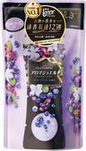 Lenor蘭諾衣物芳香豆(馥郁野莓)455ml補充包