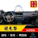 【短毛】20年後 F40 避光墊 1系列 /台灣製、工廠直營/ f40避光墊 f40 避光墊 f40儀表墊 118i 120i