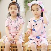 兒童睡衣女童短袖夏季綿綢寶寶親子裝棉綢家居服夏天小孩薄款套裝-Ifashion