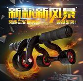 健腹輪 靜音三輪軸承腹肌輪健腹輪器滾輪巨輪多功能家用健身器材 科技旗艦店