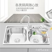 廚房304不銹鋼水槽雙槽套餐加厚洗菜盆一體成型水池家用單洗碗池YJT 小確幸生活館