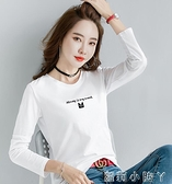 純棉白色長袖T恤打底衫內搭2020年新款春秋女裝體桖寬鬆時尚小衫 蘿莉小腳丫