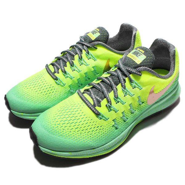 【六折特賣】Nike 慢跑鞋 Zoom Pegasus 33 Shied GS 綠 漸層 金勾 舒適避震 女鞋 大童鞋【PUMP306】 859623-700