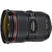 24期零利率 Canon EF 24-70mm F2.8 L II USM 公司貨