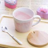 水杯子北歐陶瓷咖啡杯帶蓋勺