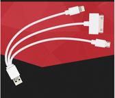【SZ】iphone 5 SAMSUNG 平板 SONY USB多功能三合一傳輸線 充電線 電源線 充電頭傳輸器