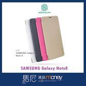 (+專屬玻璃貼)NILLKIN 星韵皮套/SAMSUNG Galaxy Note 8/手機皮套/手機殼/保護殼【馬尼行動通訊】