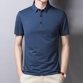 短袖Polo衫 夏季商務休閒polo薄款 冰絲短袖T恤男韓版修身絲光棉小衫翻領半袖 非凡小鋪 新品