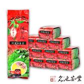【名池茶業】30年不敗經典-阿里山金萱烏龍茶(典藏12件組/附提袋X2)