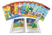 美國~LeapFrog 跳跳蛙~全英電子閱讀筆初級學習閱讀 含十本書←點讀英文單字文法發音